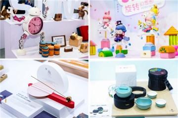 汇聚全球视野 中国设计引领礼业创新