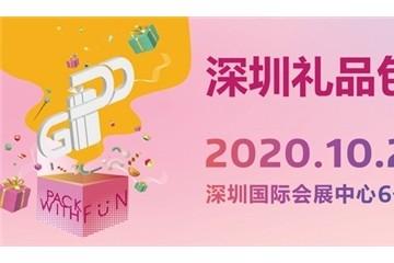 https://www.spzswang.com/news/show-70052.html